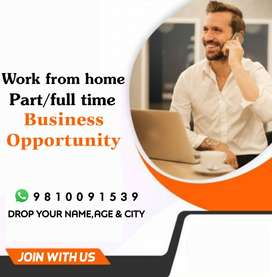 SOCIAL MEDIA WORK FROM HOME Share your NAME, AGE & CITY @ WHATSAPP