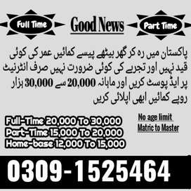 Part Time Work Opportunity for Males,Females in International Company