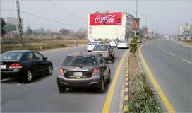 Billboard Available at DHA khayaban-e-iqbal Towards Pkgs Mall