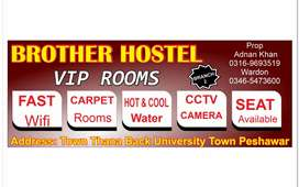 Brother hostel vip setting
