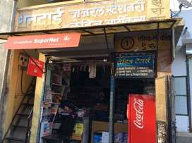 Shop on Rent for Stationary/Medical/Doctor/Bank/ATM only