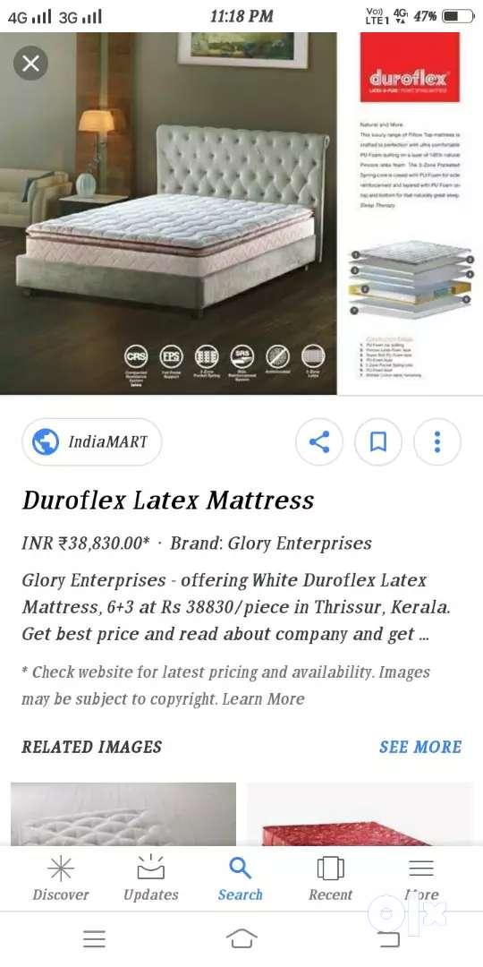 Duroflex latex matters 0