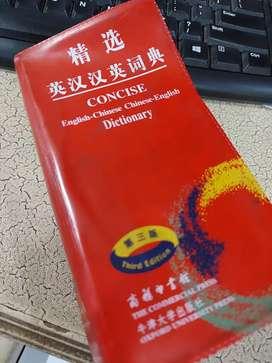 Dijual Kamus Bahasa Mandarin