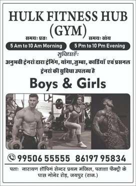 I need gym trainer male & female goner road jaipur