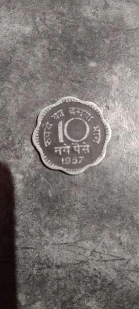 10 poisa coin