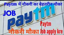 Paytm process job openings in Mumbai