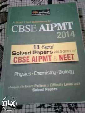 Cbse AIPMT with solved papers of 13years