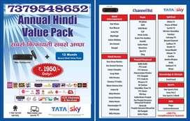 TataSky || Dish || Airtel || D2H || Tata Sky || DTH || NEW HD SD BOX