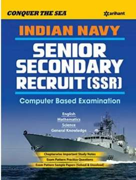 Book of Indian Navy SSR guide (paperback)