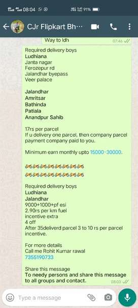 Required delivery boys