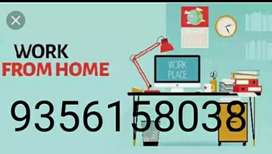 Life changing work available at your home