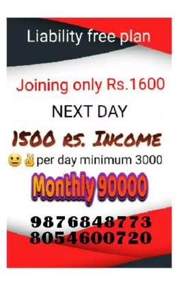 Swamini Life  pvt  Ltd. Marking full time & part time daily earn money
