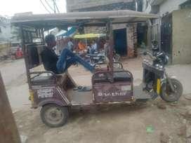 I sell good riksha
