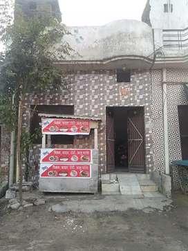Vishu house