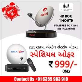 Tata sky discount offer
