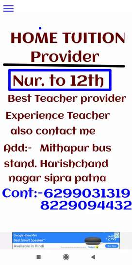 Home tuition prrovider  . expert and Experience Teacher also contact .