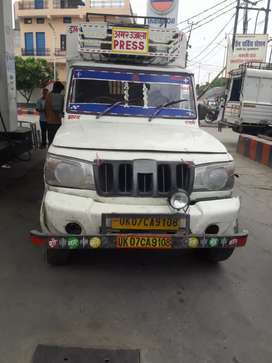 .Mahindra pickup  430000 with special offer