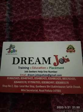 ABACUS Teacher required in Patiala