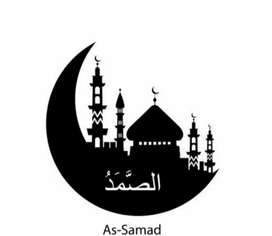 As-Samad Online Quran Academy