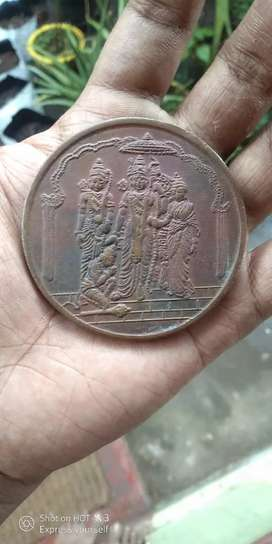 East India antique token coin