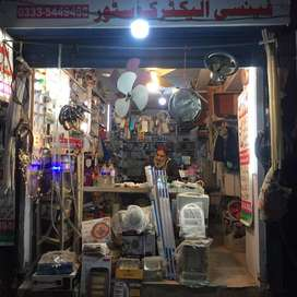 Fency Electric shop for Sale