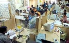 Corporate Bank Recruitment