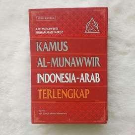 Buku Kamus Indonesia - Arab  Al Munawwir Asli (Semarang)