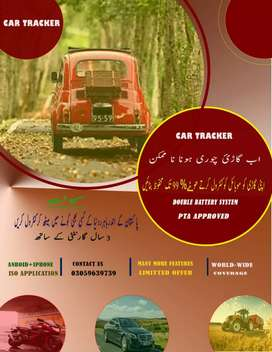 Tracker for Car, Bike, bus, tractor