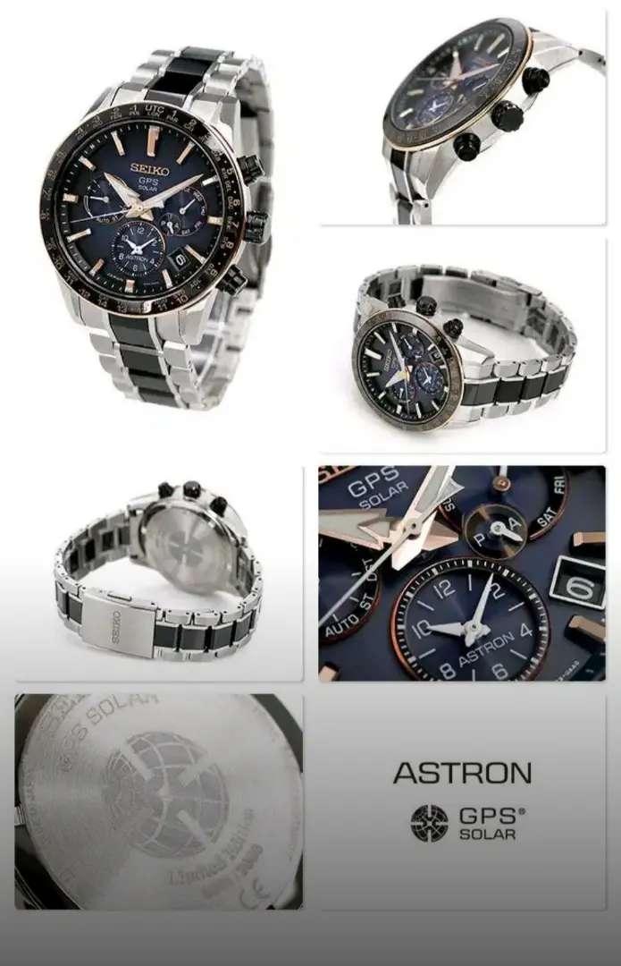 Seiko Astron SBXC007 / SSH007 0