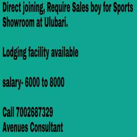 Urgently Require Sales boy for Sports Showroom at ulubari,