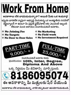 Wonderful Opportunity For Everyone