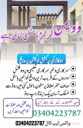 Women hostal for professional&students