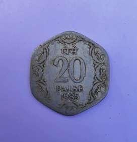 Coins 20 paisa