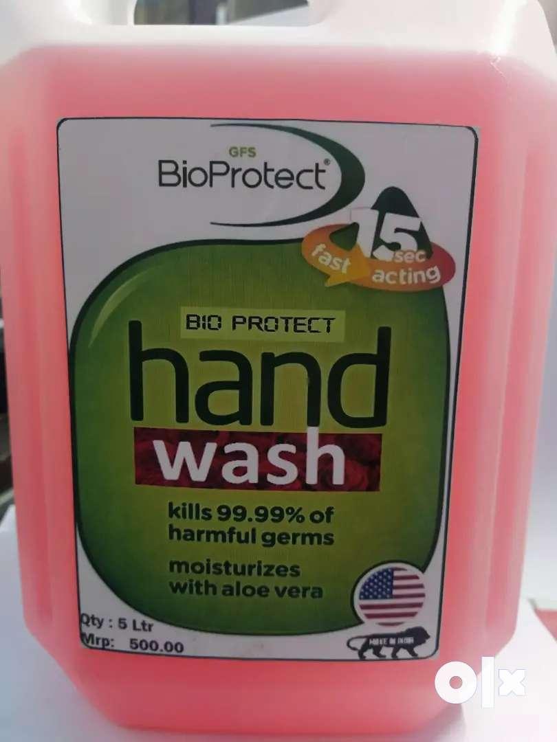 Sanitizer/HAND WASH/-  TOILET CLEANER/- FLOOR CLEANER/- DISH WASH. 0