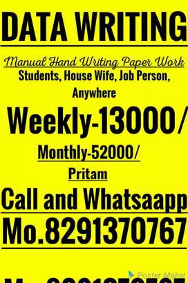 Earn by doing capital letters handwriting