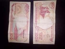 Jual pecahan rp. 100 lama