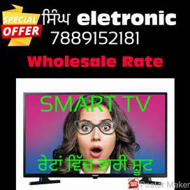 Fast  SMART LED TV ਘੱਟ Rate ਵਿਚ