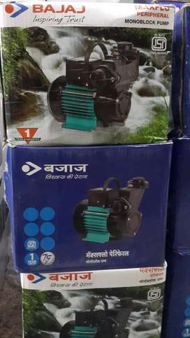 Flat 50% off on Water Pumps (Motor)