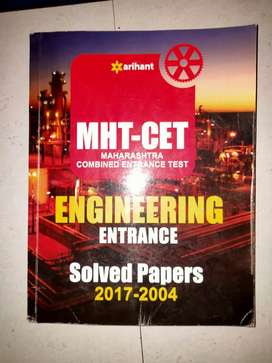 MHT CET last year solved papers Arihant