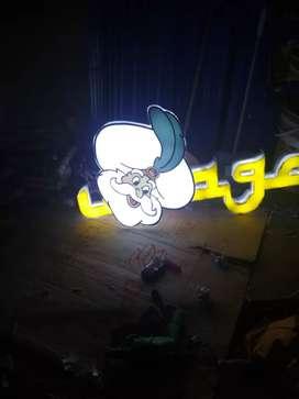 Neon box logo best