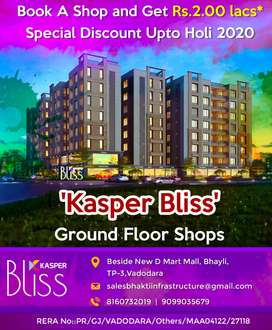 Sell ground floor shops