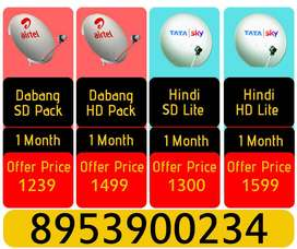 TATASKY AIRTEL DTH SALE LOWEST PRICES DEAL : TATA SKY DISHTV DISH D2H