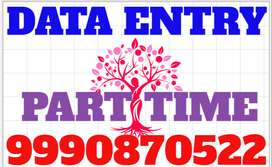 ONLINE'/ OFFLINE DATA ENTRY JOB SIMPLE WORK ON MS.WORD ONLY.