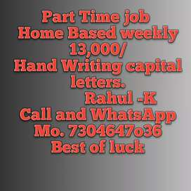 Part time job available Home Hsnd working job 13000/-