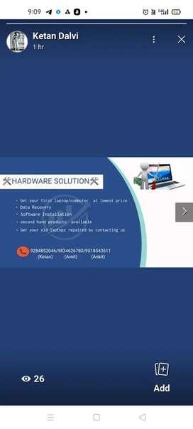 Ak hardware solution