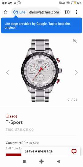 We are selling tissot prs 516 watch without box