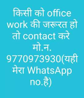 Online Indian brand pramostion ka work