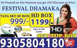 TATA SKY  DTH India's no..1