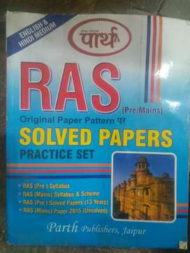 RAS solved papers