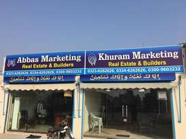 8 MARLA RESIDENTIAL POSSESSION PLOT IN DHA RAHBAR PHASE 11 SECTOR 1